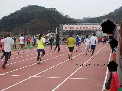 10km goal.jpg