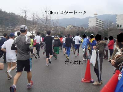 10km start.jpg