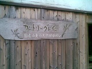 20110709(003).jpg