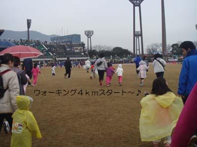 4km start.jpg