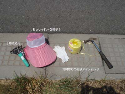 jinawa goods.jpg