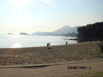 sensuijima beach.jpg